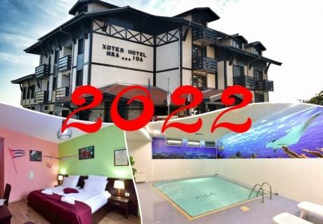 Нова година в Банско! 3 нощувки на човек със закуски и вечери, едната празнична + басейн и сауна от хотел Ида***