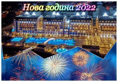 Празнувай Нова година в DIAMOND DE LUXE HOTEL & SPA 5*, Лара, Турция. Чартърен полет от София + 4 нощувки на човек на база Ultra All Inclusive и Новогодишна вечеря!