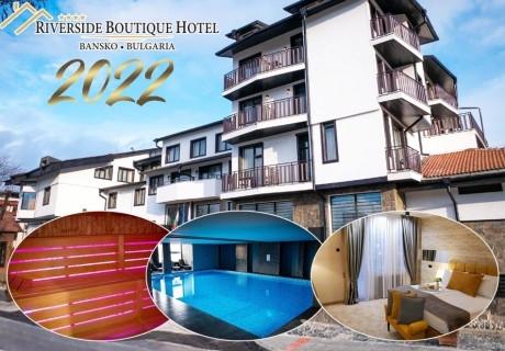 Нова година в Банско! 3, 4 или 5 нощувки на човек със закуски и вечери, едната празнична + басейн и релакс пакет в хотел Ривърсайд****