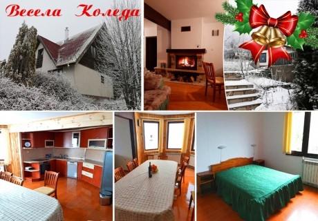 Коледа до Габрово! Наем на самостоятелна къща за 3 нощувки за 15 човека в Еко къщи, м. Узана