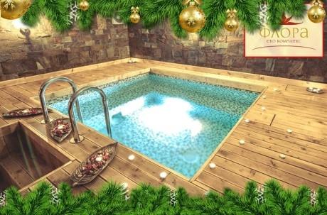 Коледа в Родопите! 2 нощувки на човек със закуски и вечери + релакс зона от Флора, село Паталеница. Офертата важи за група от минимум 10 човека!