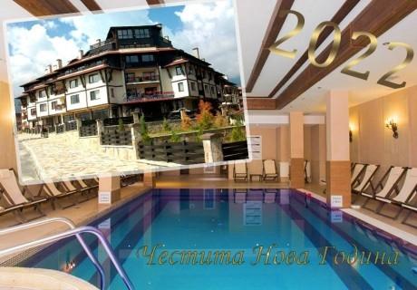 Нова година в Банско! 3 нощувки на човек със закуски и вечери, едната празнична + топъл басейн и СПА зона от  хотел Мария Антоанета