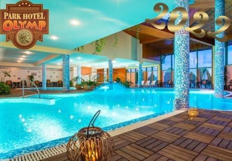 Нова година във Велинград! 3 или 4 нощувки на човек със закуски и вечери, едната празнична + минерален басейн и СПА в Парк хотел Олимп****