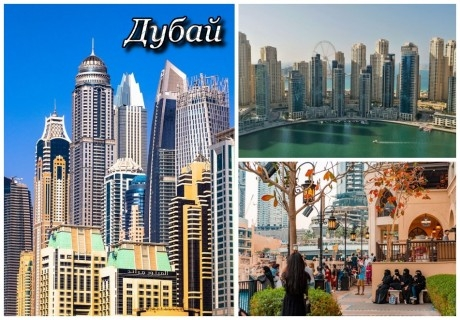 Екскурзия до Дубай с дати през 2022! Самолетен билет от София + 7 нощувки на човек в Hotel Ibis Al Barsha 3* + 7 закуски + 7 вечери + тур на Дубай + круиз + сафари в пустинята!