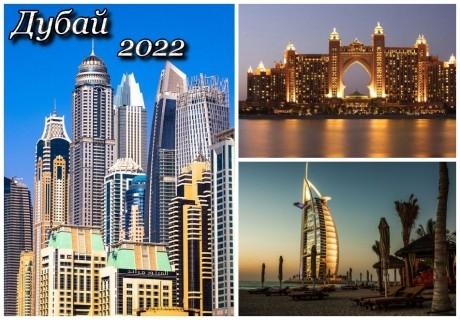 Екскурзия до Дубай с дати през 2022! Самолетен билет от София + 7 нощувки на човек в Hotel Millennium Place Barsha Heights 4* + 7 закуски + 7 вечери + тур на Дубай + круиз + сафари в пустинят