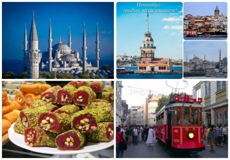Екскурзия до Истанбул и Одрин за 5 дни! Дати по избор до май 2022! Автобусен транспорт + 3 нощувки на човек със закуски в хотел 3* в Истанбул!
