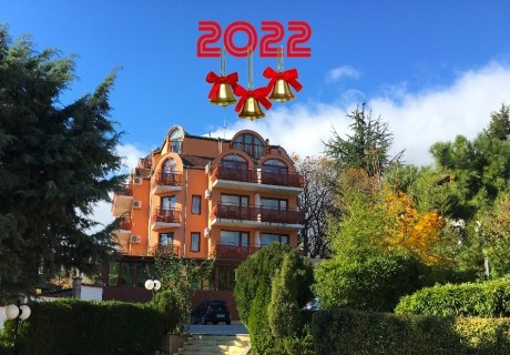 Нова Година в Златни Пясъци! 1, 2 или 3 нощувки на човек със закуски и вечери, едната празнична + СПА зона в хотел Роял Бийч
