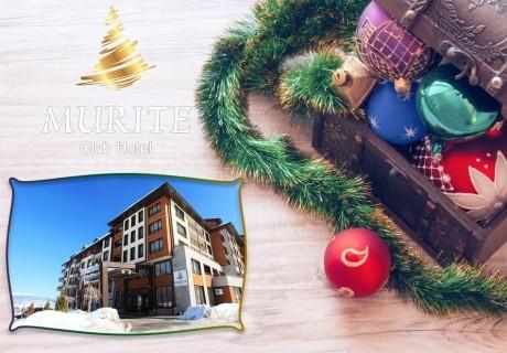 Коледа до Банско! 5 нощувки на човек със закуски и вечери, едната празнична + топъл басейн и СПА зона от Мурите Клуб Хотел