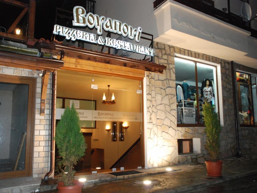 2+ нощувки на човек със закуски и вечери от семеен хотел Боянова Къща, Банско, снимка 8