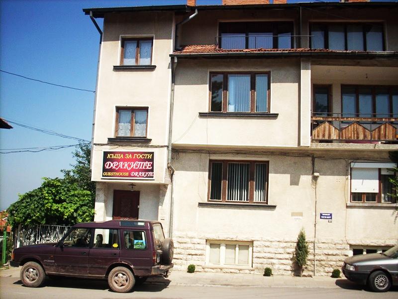 Къща за гости Драките, Белоградчик