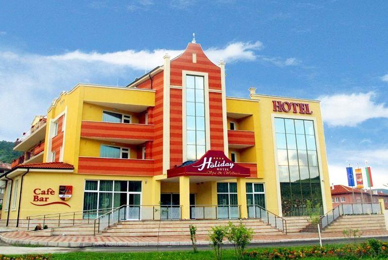 Хотел Холидей, Велинград