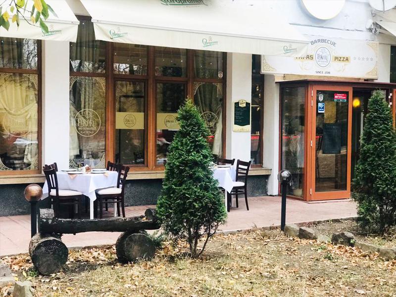 Ресторант El KuKu, София