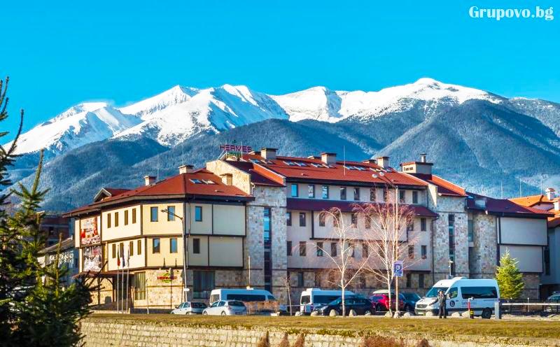 Хотел Хермес, Банско