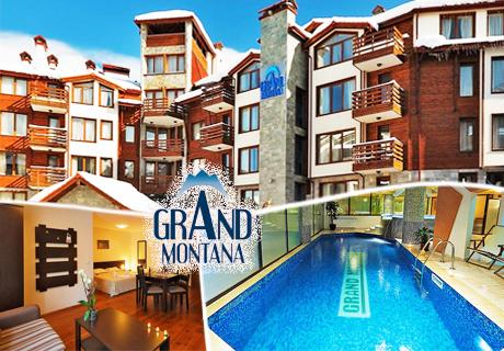 Хотел Гранд Монтана, Банско