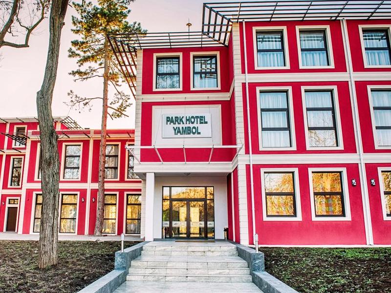 Парк Хотел Ямбол. гр. Ямбол