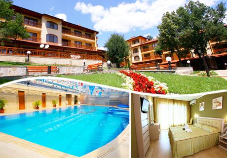 Хотел Армира, Старозагорски минерални бани