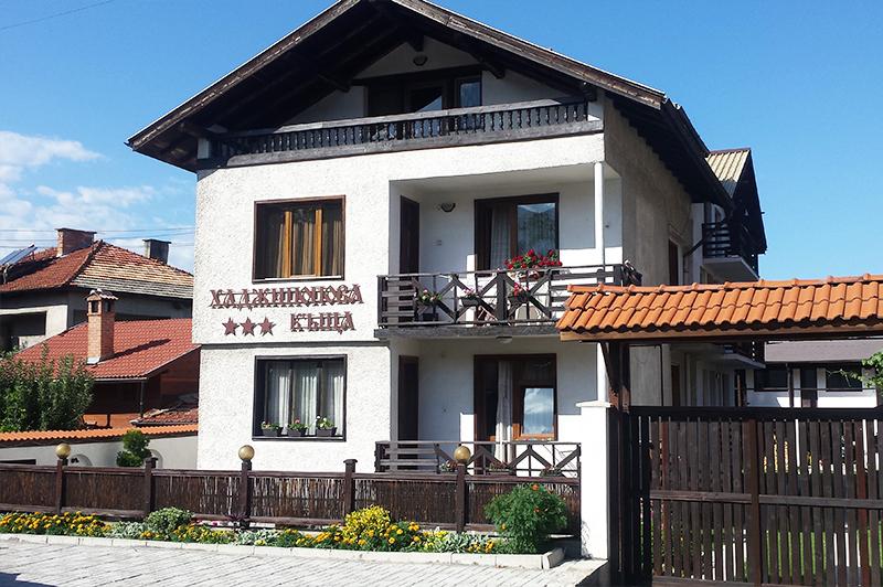 Хаджипоповата къща, Банско