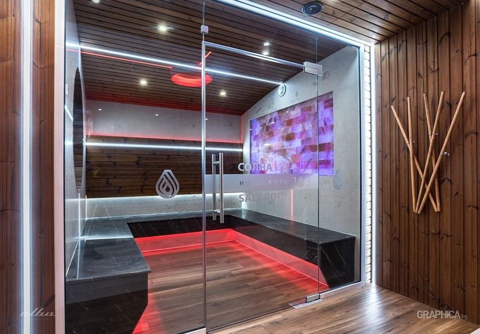 Нощувка със закуска на човек + басейн и СПА с МИНЕРАЛНА вода в СПА хотел 103°****, Сапарева баня, снимка 9