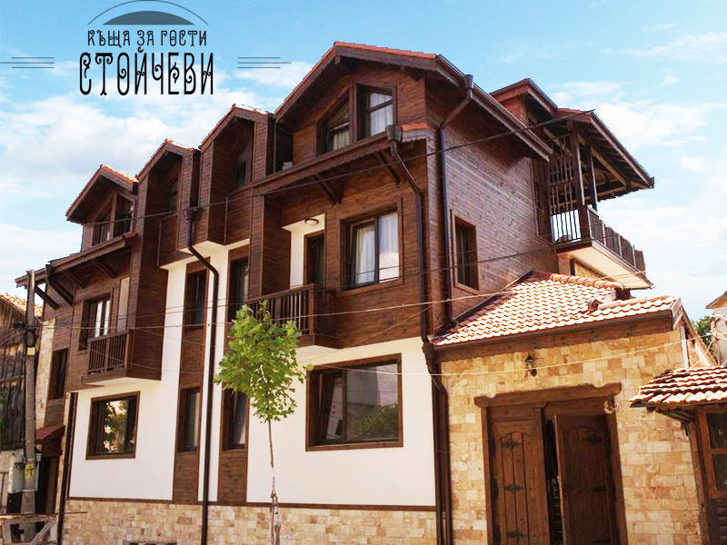 Къща за гости Стойчеви, Добринище