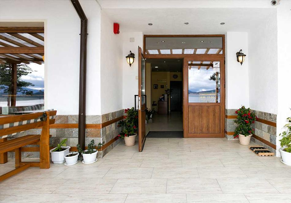 Семеен хотел Вила Санта Мариа, Цигов Чарк, снимка 7