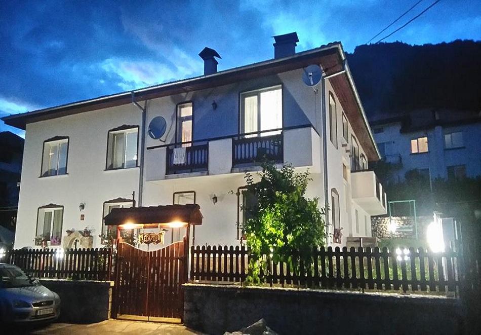 Къща за гости Мераклии, с. Смилян