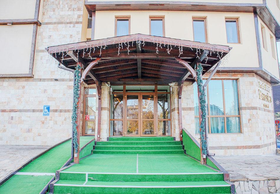 Парк Хотел Банско, гр. Банско, снимка 15