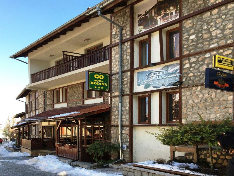 Хотел Родина, Банско