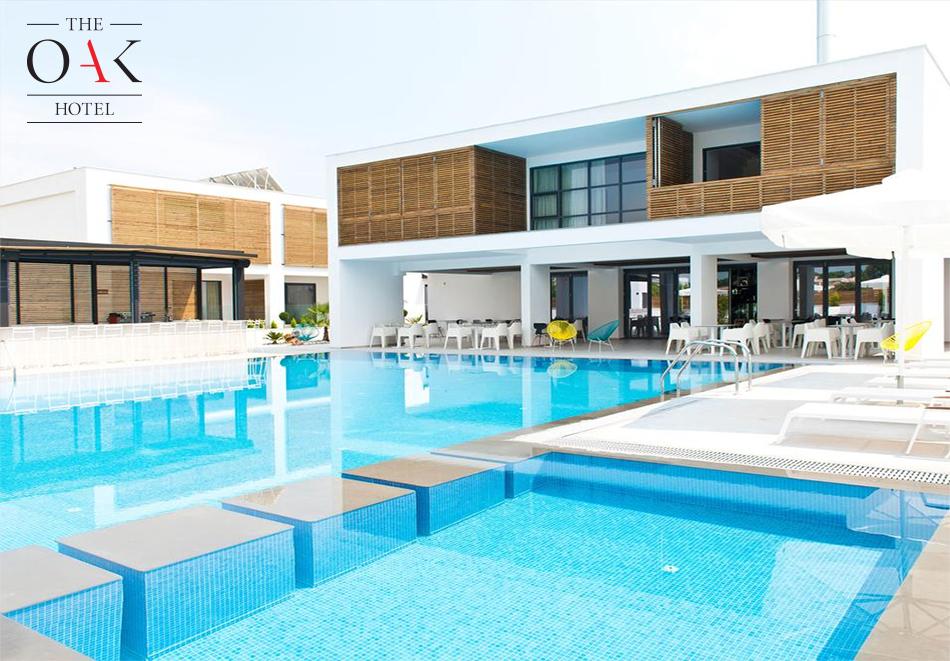 Хотел The Oak, Кавала, Гърция