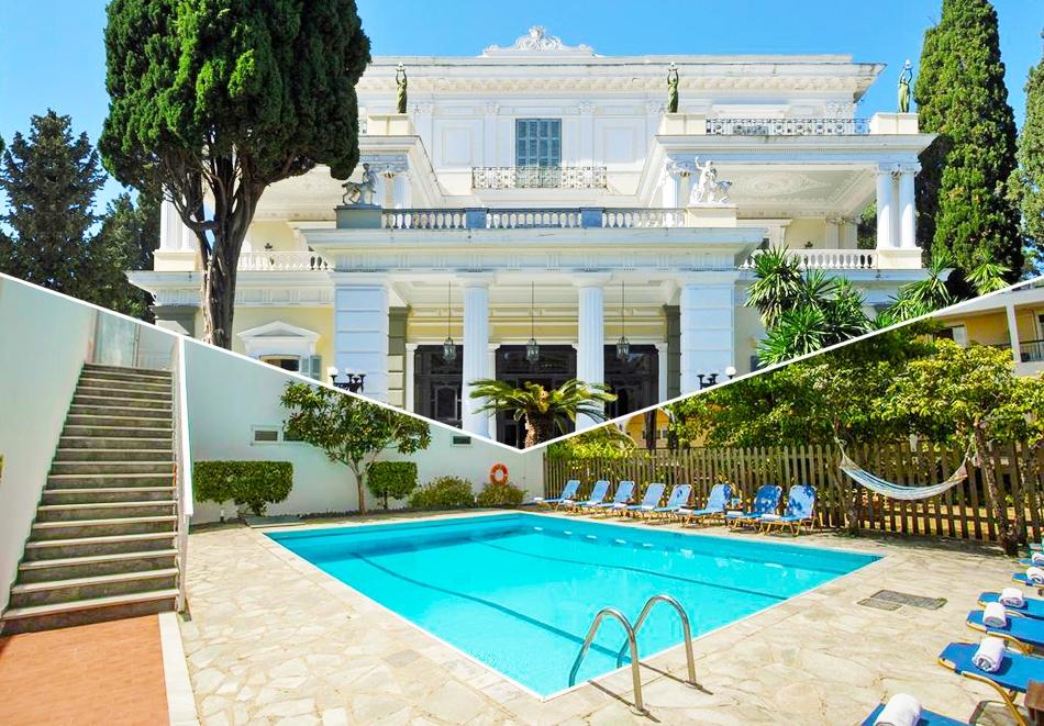 Хотел Popi Star, Корфу, Гърция