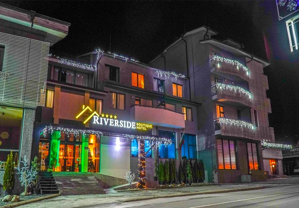 Хотел Ривърсайд, Банско