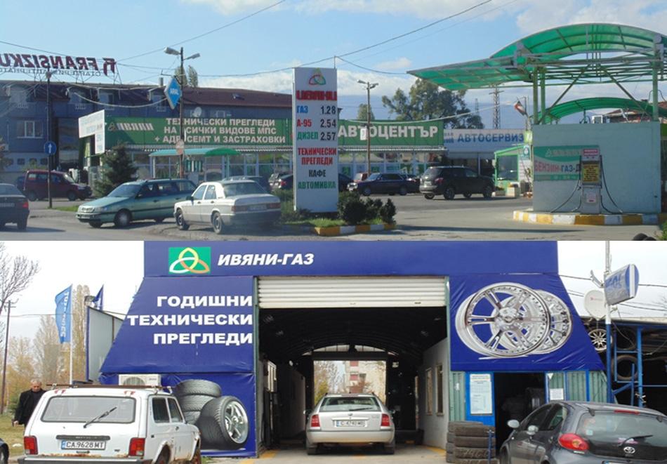 Годишен технически преглед на лек автомобил само за 28 лв. в автоцентрове Ивяни. Доплащане за джип, бус, такси и кола 4х4 - 10 лв. на място, снимка 2