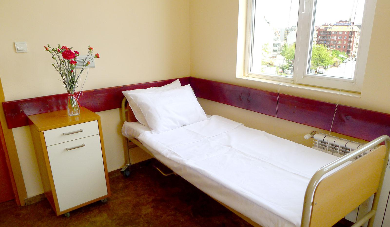 Болница Витоша, гр София