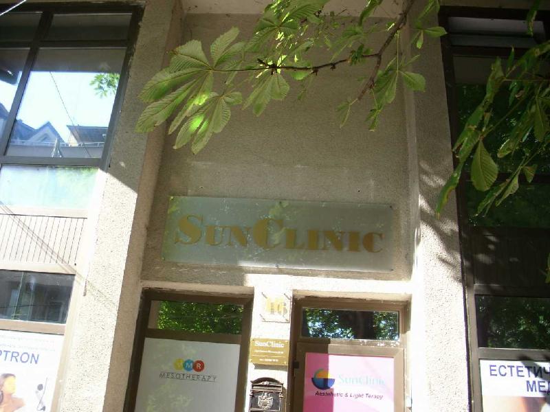 SANAKIN - лечение на косопад или акне от SunClinic, София, снимка 2