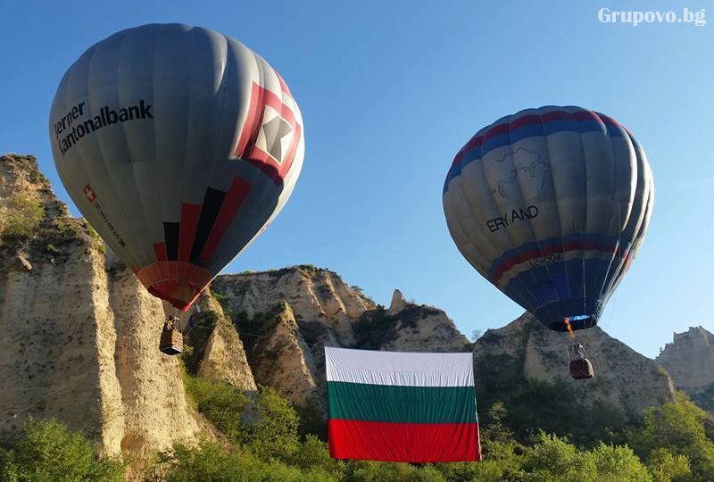 Панорамно издигане или свободен полет с балон от Балон клуб, Пловдив, снимка 2
