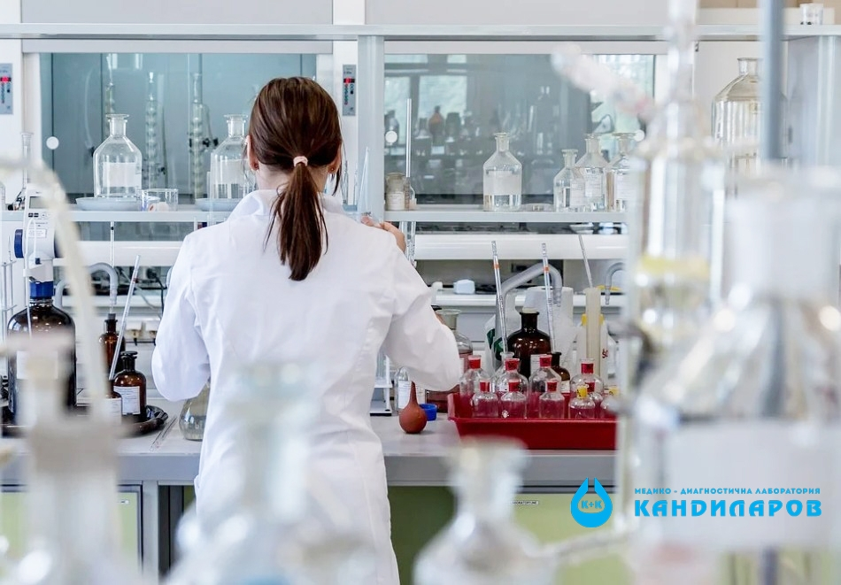 Лаборатории Кандиларов