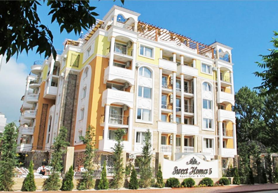 Апартаменти за гости Суийт Хоумс 5, Слънчев Бряг