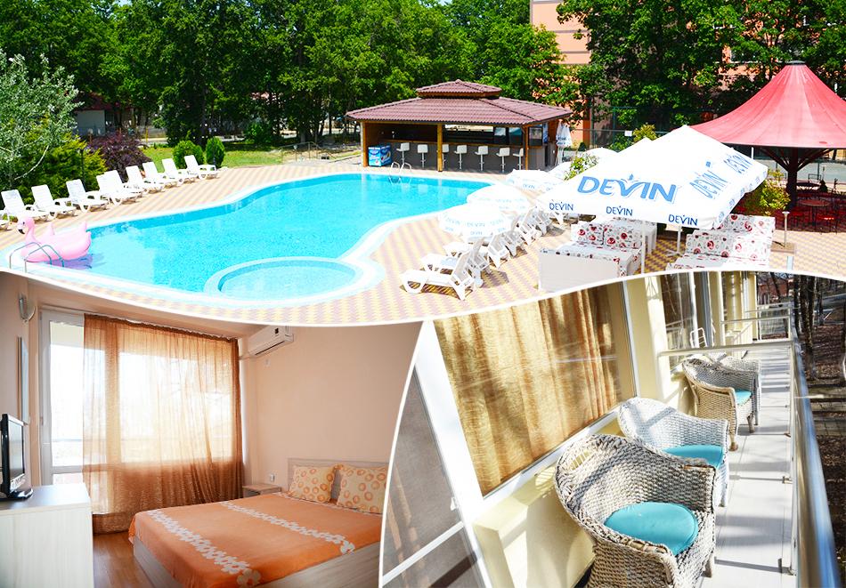 Нощувка на човек на база All inclusive + басейн в хотел Нева Бийч, Китен, на 100м. от плаж Атлиман, снимка 5