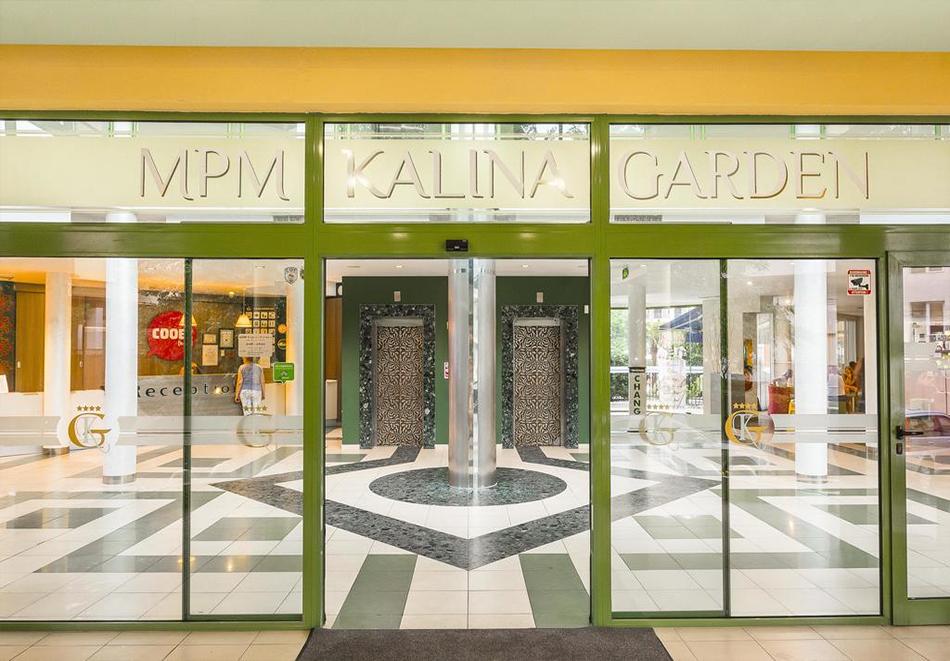 Нощувка на човек на база All Inclusive Premium + басейн от МПМ хотел МПМ Калина Гардън в Слънчев бряг, снимка 3