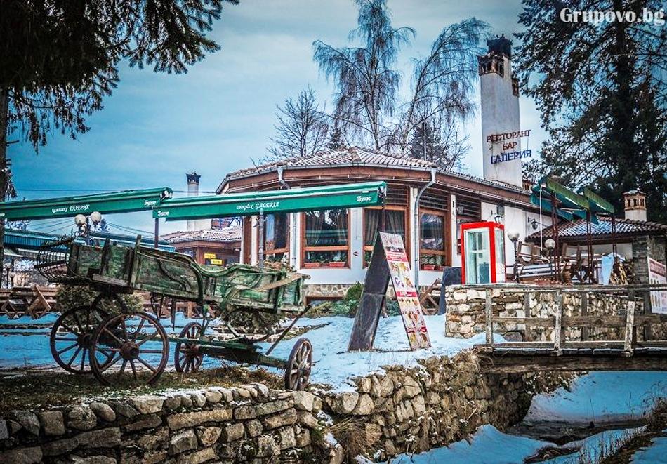 Нощувка на човек със закуска, обяд и вечеря + НОВ басейн с минерална вода в комплекс Галерия, Копривщица, снимка 11