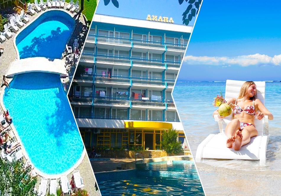 През Септември All Inclusive + басейн на ШОК ЦЕНИ в хотел Диана, Златни Пясъци. Дете до 12 г. БЕЗПЛАТНО!!!, снимка 2