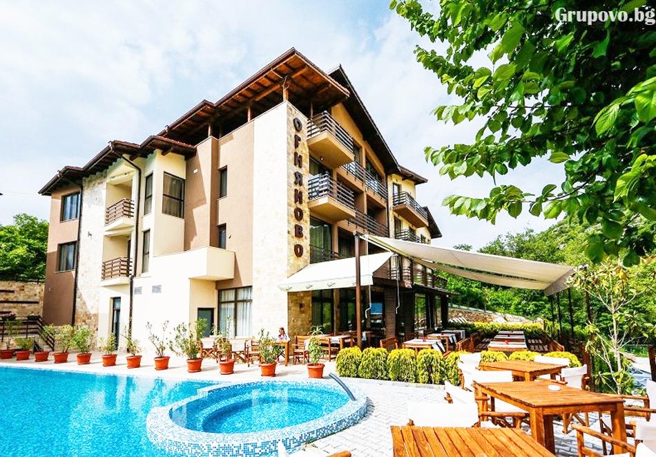 Нощувка на човек със закуска, обяд* и вечеря + НОВ минерален акватоничен басейн и джакузи в хотел Огняново***, снимка 3