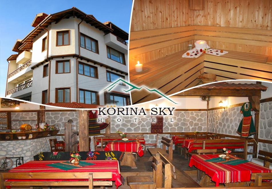Нова година в Банско! 3 или 4 нощувки на човек със закуски и вечери - едната празнична в хотел Корина Скай, снимка 2