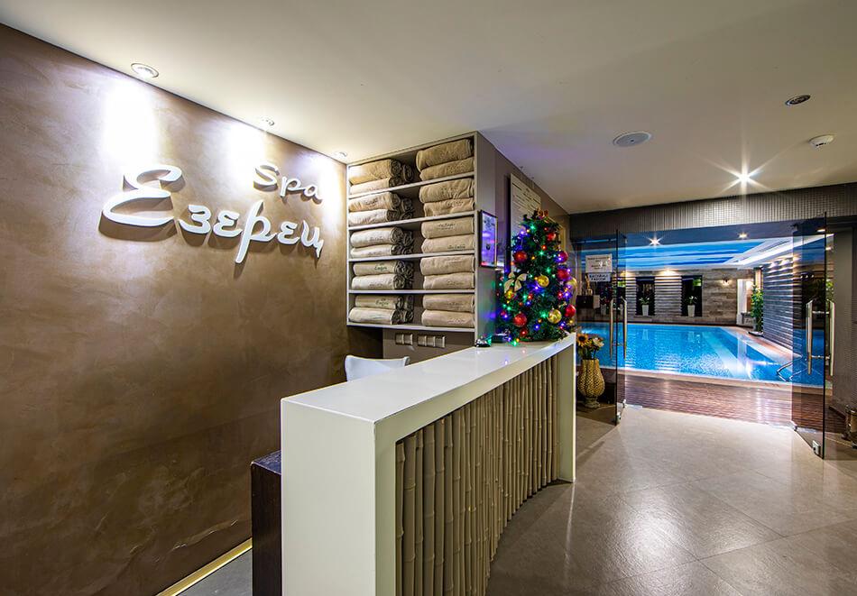 Нощувка на човек със закуска и вечеря + 2 минерални басейна + външно горещо джакузи + СПА пакет в хотел Езерец, Благоевград, снимка 13