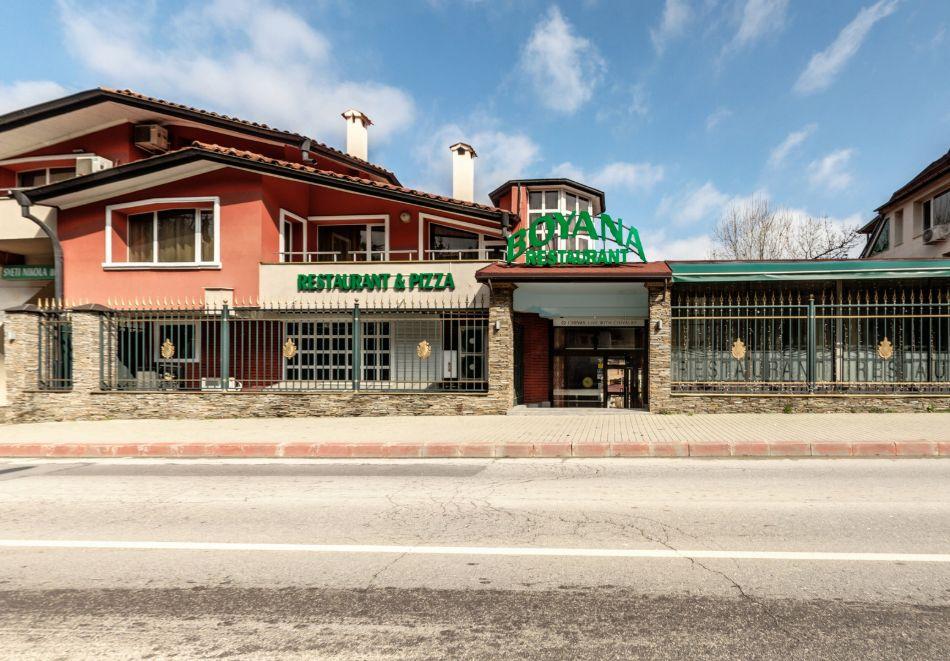 Нощувка на човек със закуска само за 44 лв. в Бутиков хотел Свети Никола, София, кв. Бояна, снимка 6