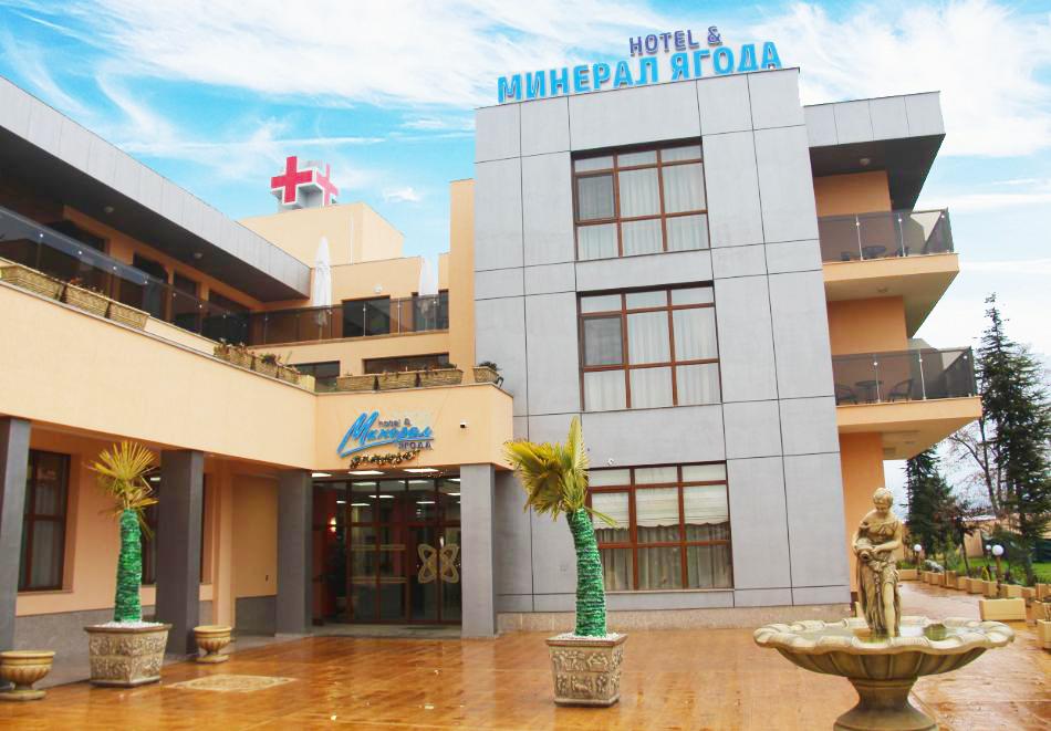 2 или 3нощувки на човек със закуски + топъл минерален басейн и релакс център от Балнео и СПА хотел Минерал Ягода, с. Ягода, снимка 8