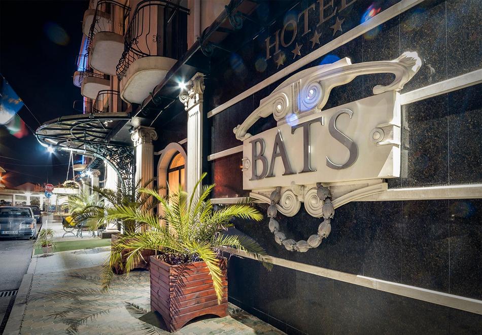 Нощувка на човек + топъл минерален басейн и релакс зона в хотел Бац****, Петрич, снимка 20