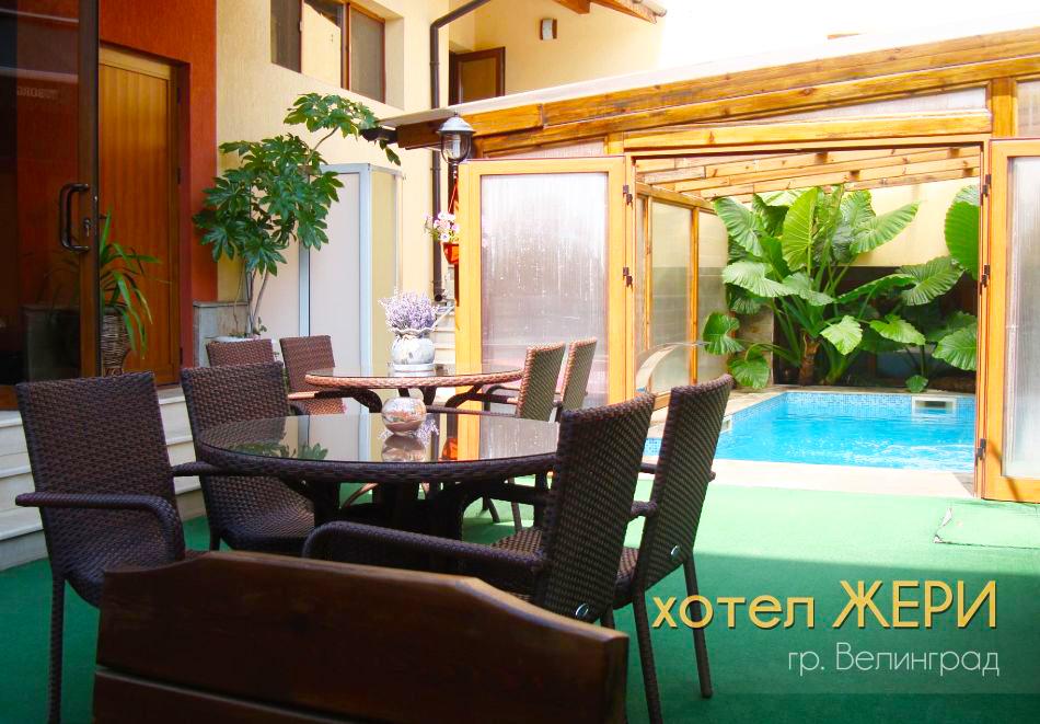 2 + нощувки на човек със закуски и вечери + минерален басейн и парна баня от хотел Жери, Велинград, снимка 4