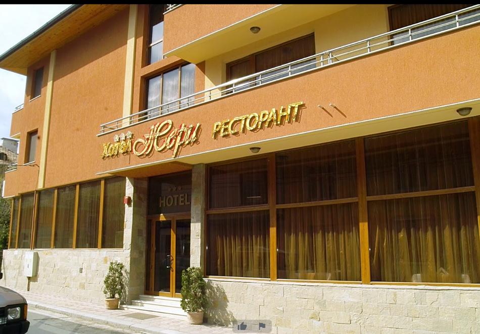 2 + нощувки на човек със закуски и вечери + минерален басейн и парна баня от хотел Жери, Велинград, снимка 2