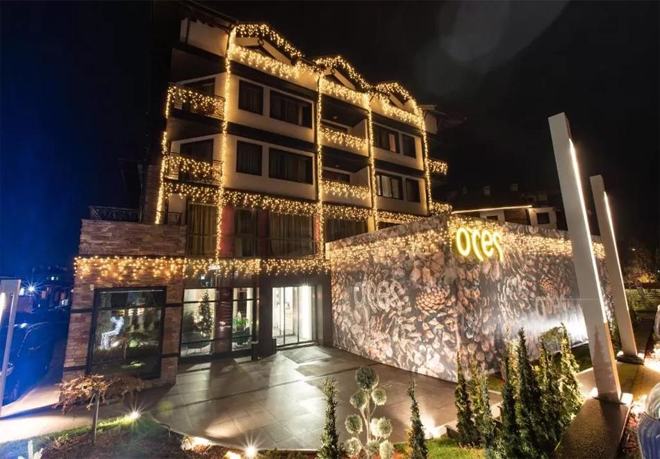 2+ нощувки на човек със закуска + басейн и уелнес център  в бутиков хотел Орес*****, Банско! 6=7 нощувки, снимка 2