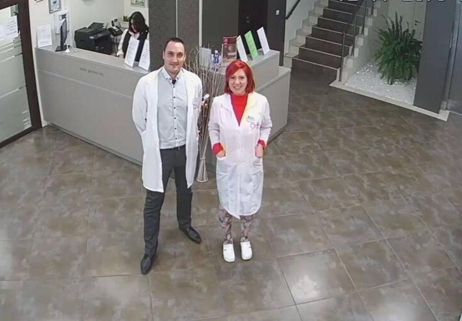 Нощувка на човек със закуска и вечеря + преглед от лекар-специалист + лечебни процедури и минерален басейн от хотел-клиника Д-р Гечеви, Павел Баня, снимка 14